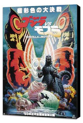 Mothra vs. Godzilla - 27 x 40 Movie Poster - Japanese Style A - Museum Wrapped Canvas
