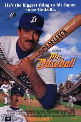 Mr. Baseball - 11 x 17 Movie Poster - Style A