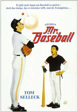 Mr. Baseball - 11 x 17 Movie Poster - German Style A