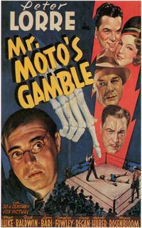 Mr. Motos Gamble - 11 x 17 Movie Poster - Style A