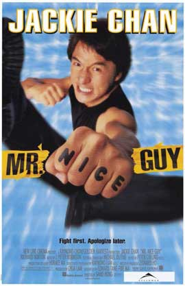 Mr. Nice Guy - 11 x 17 Movie Poster - Style A