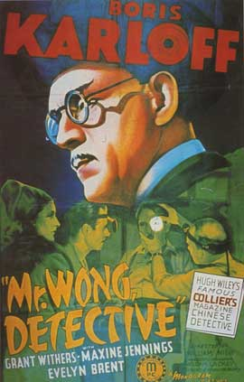 Mr. Wong, Detective - 27 x 40 Movie Poster