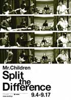 Mr.Children: Split the Difference - 27 x 40 Movie Poster - Japanese Style A