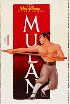 Mulan - 27 x 40 Movie Poster - Style D