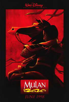 Mulan - 27 x 40 Movie Poster - Style A