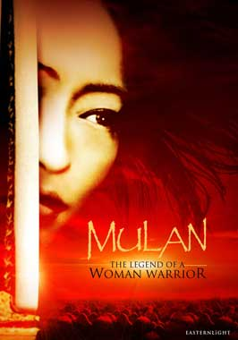 Mulan - 11 x 17 Movie Poster - Style B
