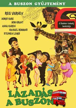 Mutiny on the Buses - 11 x 17 Movie Poster - Israel Style A