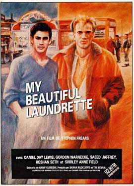 My Beautiful Laundrette - 11 x 17 Movie Poster - French Style A