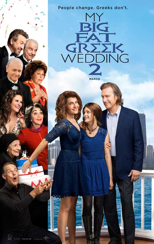 My Big Fat Greek Wedding 2 Movie Posters From Movie Poster Shop