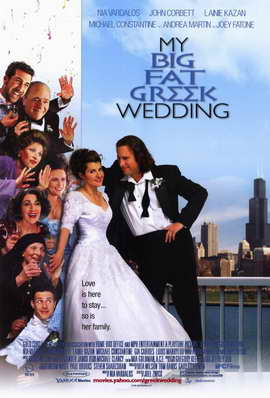 My Big Fat Greek Wedding - 11 x 17 Movie Poster - Style A