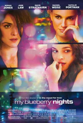 My Blueberry Nights - 11 x 17 Movie Poster - Style A