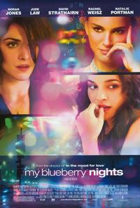 My Blueberry Nights - 27 x 40 Movie Poster - Style A