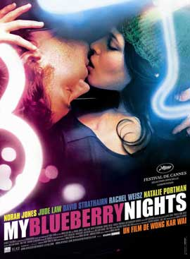My Blueberry Nights - 11 x 17 Movie Poster - French Style A