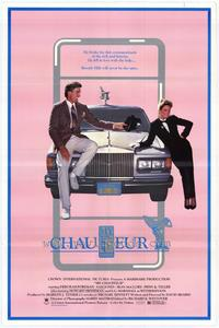 My Chauffeur - 27 x 40 Movie Poster - Style A