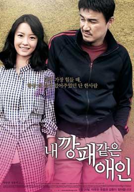 My Dear Desperado - 11 x 17 Movie Poster - Korean Style B