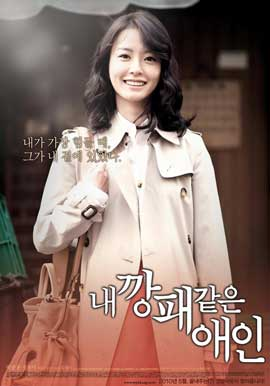 My Dear Desperado - 11 x 17 Movie Poster - Korean Style D