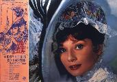 My Fair Lady - 27 x 40 Movie Poster - Style F