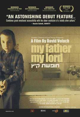 My Father My Lord - 11 x 17 Movie Poster - Style A