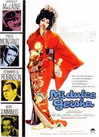 My Geisha - 11 x 17 Movie Poster - Spanish Style A