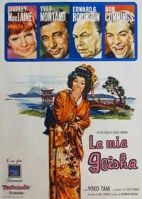 My Geisha - 11 x 17 Movie Poster - Italian Style A