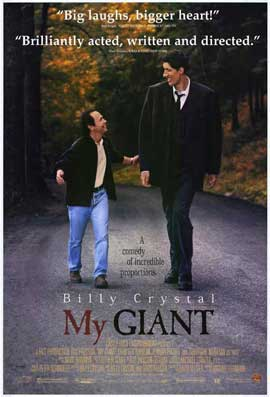 My Giant - 11 x 17 Movie Poster - Style A