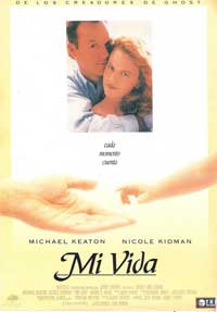 My Life - 11 x 17 Movie Poster - Spanish Style A