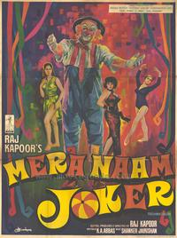 My Name is Joker - 27 x 40 Movie Poster - Foreign - Style A