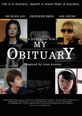 My Obituary - 43 x 62 Movie Poster - Bus Shelter Style A