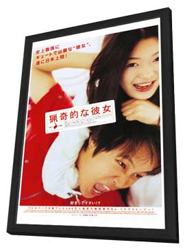 My Sassy Girl - 27 x 40 Movie Poster - Japanese Style A - in Deluxe Wood Frame