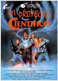 My Science Project - 11 x 17 Movie Poster - Spanish Style A