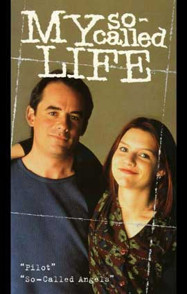 My So-Called Life - 11 x 17 TV Poster - Style A