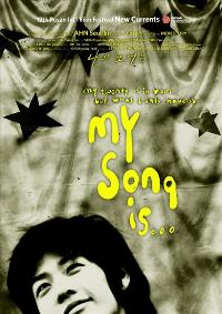 My Song Is... - 11 x 17 Movie Poster - Style A