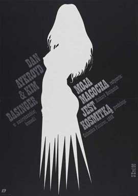 My Stepmother Is an Alien - 27 x 40 Movie Poster - Polish Style A