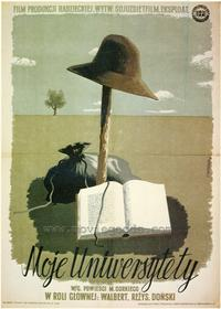 My Universities - 27 x 40 Movie Poster - Foreign - Style A
