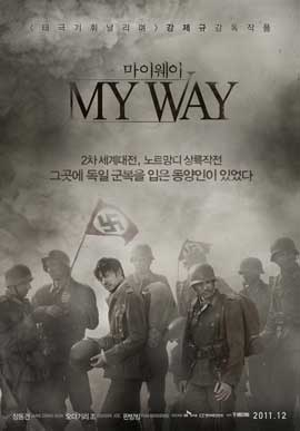 My Way - 11 x 17 Movie Poster - Korean Style A