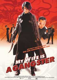My Wife Is a Gangster - 43 x 62 Movie Poster - Bus Shelter Style A