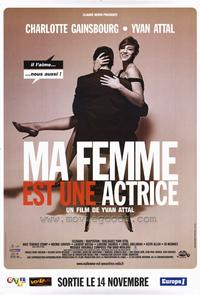 My Wife is an Actress (Ma Femme Est En Actrice) - 47 x 62 Movie Poster - French Style A