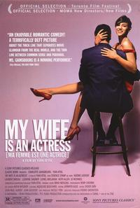 My Wife is an Actress (Ma Femme Est En Actrice) - 43 x 62 Movie Poster - Bus Shelter Style B
