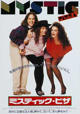Mystic Pizza - 11 x 17 Movie Poster - Japanese Style A