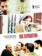 Nader and Simin, a Separation - 11 x 17 Movie Poster - French Style A