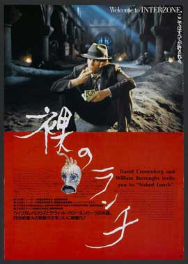 Naked Lunch - 27 x 40 Movie Poster - Japanese Style A