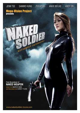Naked Soldier - 11 x 17 Movie Poster - Style B