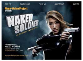 Naked Soldier - 11 x 17 Movie Poster - Style C
