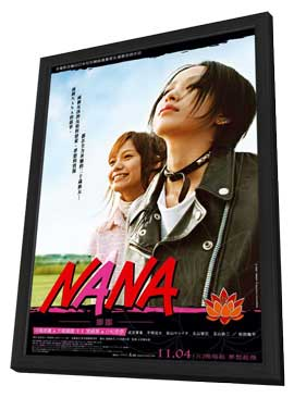 Nana - 11 x 17 Movie Poster - Taiwanese Style A - in Deluxe Wood Frame