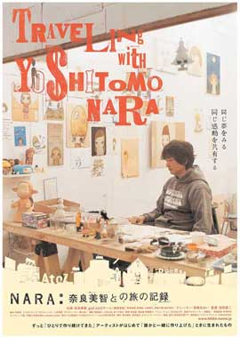 Nara: Nara Yoshitomo to no tabi no kiroku - 11 x 17 Movie Poster - Japanese Style A