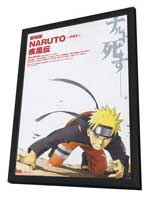Naruto: Shippden (TV)
