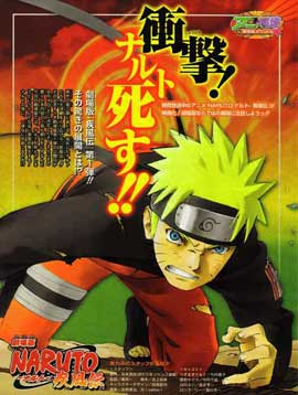 Naruto: Shippuden (TV) - 11 x 17 TV Poster - Japanese Style A