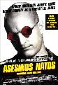 Natural Born Killers - 11 x 17 Movie Poster - Spanish Style A
