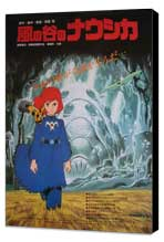 Nausicaa of the Valley of the Wind - 11 x 17 Movie Poster - Japanese Style B - Museum Wrapped Canvas