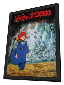 Nausicaa of the Valley of the Wind - 11 x 17 Movie Poster - Japanese Style B - in Deluxe Wood Frame
